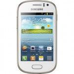 Samsung Galaxy Fame qiymeti