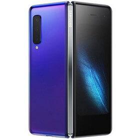 Samsung Galaxy Fold 5G qiymeti