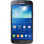 Samsung Galaxy Grand 2 qiymeti