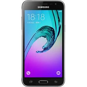 Samsung Galaxy J3 qiymeti