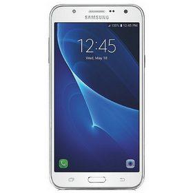 Samsung Galaxy J7 (2016) qiymeti