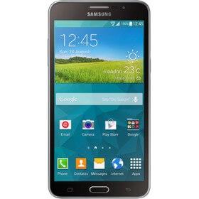 Samsung Galaxy Mega 2 qiymeti