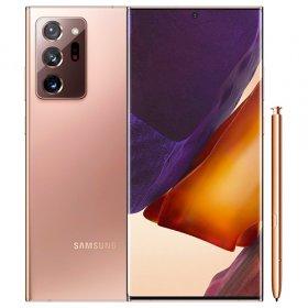 Samsung Galaxy Note20 Ultra qiymeti