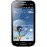 Samsung Galaxy S Duos qiymeti