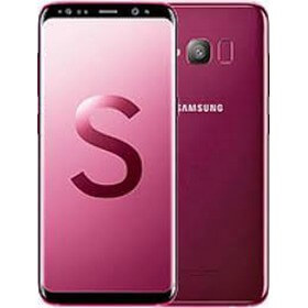 Samsung Galaxy S Light Luxury qiymeti