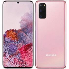 Samsung Galaxy S20 5G qiymeti