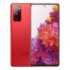 Samsung Galaxy S20 FE qiymeti