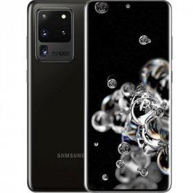 Samsung Galaxy S20 Ultra qiymeti