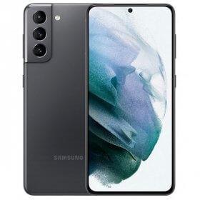 Samsung Galaxy S21 5G qiymeti
