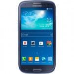 Samsung Galaxy S3 Neo qiymeti