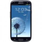 Samsung Galaxy S3 qiymeti