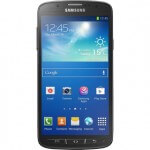 Samsung Galaxy S4 Active qiymeti