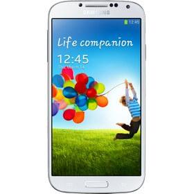 Samsung Galaxy S4 qiymeti