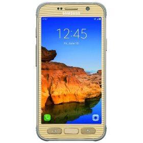 Samsung Galaxy S7 Active qiymeti