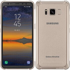 Samsung Galaxy S8 Active qiymeti