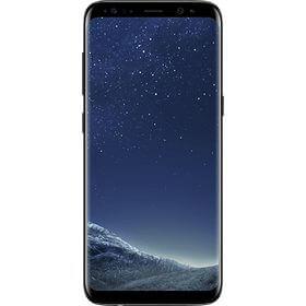 Samsung Galaxy S8 Plus qiymeti