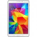 Samsung Galaxy Tab 4 8.0 qiymeti