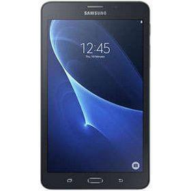 Samsung Galaxy Tab A 7.0 (2016) qiymeti