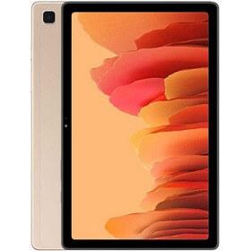 Samsung Galaxy Tab A7 10.4 (2020) qiymeti