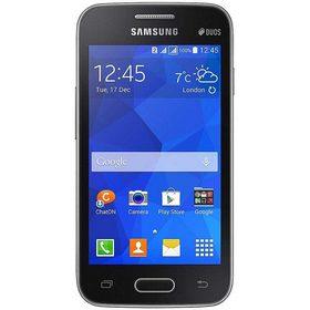 Samsung Galaxy Trend 2 Lite qiymeti