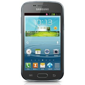 Samsung Galaxy Trend 2 qiymeti