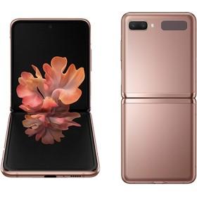 Samsung Galaxy Z Flip 5G qiymeti