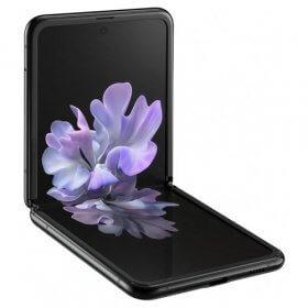 Samsung Galaxy Z Flip qiymeti