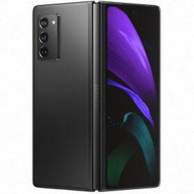Samsung Galaxy Z Fold2 5G qiymeti
