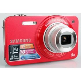 Samsung ST90 qiymeti