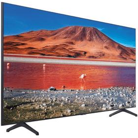 Samsung UE-43TU7100 qiymeti