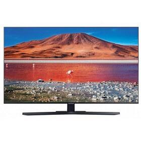 Samsung UE-43TU7500 qiymeti