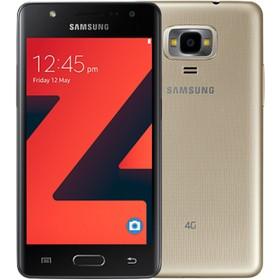 Samsung Z4 qiymeti