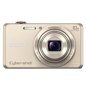 Sony CyberShot DSC WX220 qiymeti