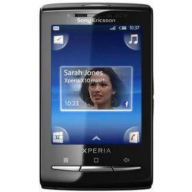 Sony Ericsson Xperia X10 mini qiymeti