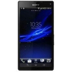 Sony Xperia C qiymeti