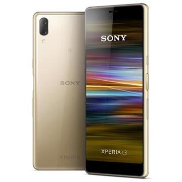 Sony Xperia L3 qiymeti