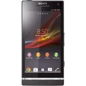 Sony Xperia S qiymeti