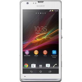 Sony Xperia SP qiymeti