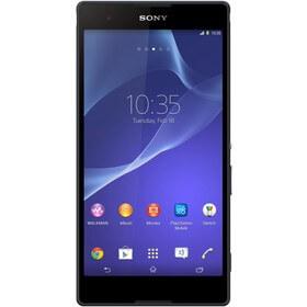 Sony Xperia T2 Ultra qiymeti