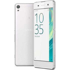 Sony Xperia XA Dual qiymeti