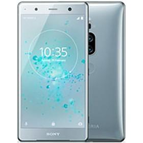 Sony Xperia XZ2 Premium qiymeti