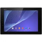 Sony Xperia Z2 Tablet (4G) qiymeti