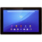 Sony Xperia Z4 Tablet (4G) qiymeti