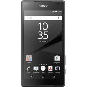 Sony Xperia Z5 Compact qiymeti