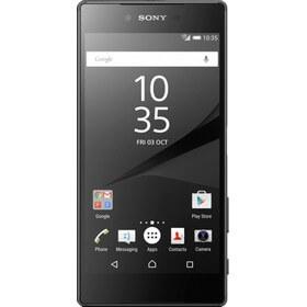 Sony Xperia Z5 Premium qiymeti