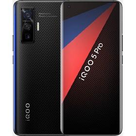 Vivo iQOO 5 Pro 5G qiymeti