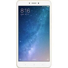 Xiaomi Mi Max 2 qiymeti