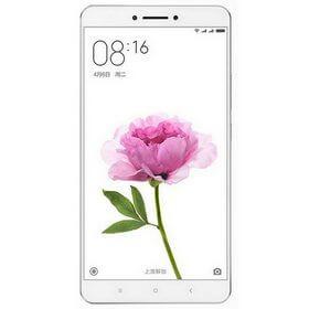 Xiaomi Mi Max qiymeti